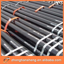 Alibaba china wholesale api pipe mild steel low carbon seamless steel pipes