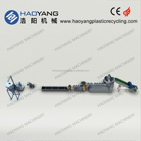 best price plastic film wash plants/plastic film crushing and washing machinery/pe film washing production line