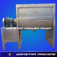salt dry powder mixing machine Pakistan supplier