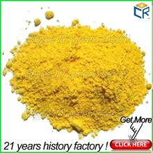 Iron powder 95% pigment iron oxide yellow 313 (ci 77492) for paint/concrete/rubbers/leather/colorant dye