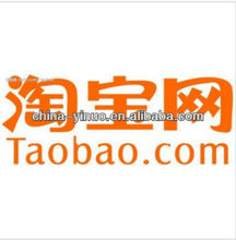 China Best Taobao Sourcing Agent Wanted Professional Trading Company