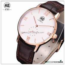 BSCI SEDEX famous china manufacture custom brand classic simple style watch