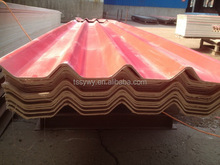 Fashion best sell corrugated steel roofing shingle