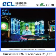 CE RoHs P16 flexible outdoor led display curtain/flexible advertising led screen curtain/outdoor led display screen prices