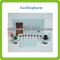 0.05ppb Tetracyclines(TCs) ELISA Kit antibiotic residue test kit