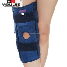 neoprene waterproof knee support as seen on TV