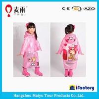 Maiyu PVC hooded rain poncho for kids