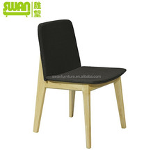 2069 popular modern dinging chair in fabric