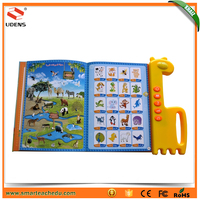 Newest Version English Learning Autism Quran Electronic Book