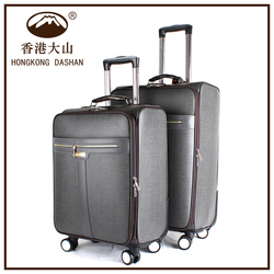 Baoding AL13 Hot Sale New Products China Factory Wholesale Business Lightweight Luggage