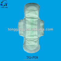 Printed Disposable whisper Pure Cotton Sanitary Pads TG-P08