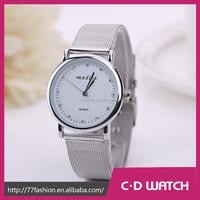 2015 Women Wristwatches Famous Band Fashion Women Dress Watch Stainless Steel Watches Relogio Feminino XR1024