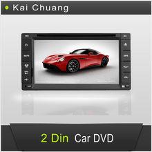 Universal 2din 6.2 inch Car Radio TV DVD Stereo