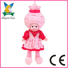 24 inch lovely plush candy doll models