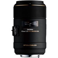 Sigma Macro 105mm F2.8 EX DG OS HSM Lenses - Wide Len wholesale