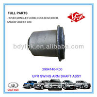 2904140-K00 Great Wall Hover Swing Arm Shaft Tube