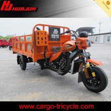 made in China Chongqing 3 wheel motorcycle cargo tricycle/gasoline tricycle 3 wheel motorcycle