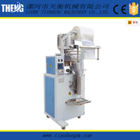 Factory FULL automatic date packing machine for milk tea plastic bag