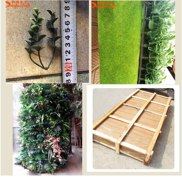 En gros faux verticale jardin vert herbe plante mur d cor for Produit decoration interieur