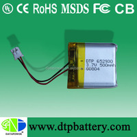 High quality rc 7.4v 500mAh lithium battery for portable dvd player