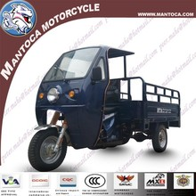 2015 new 200cc motor tricycle with Cabin loading Capacity 950kgs