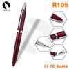 Shibell pen gun chromatic pen rabbit shaped pen