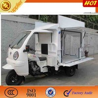 moving sale coffee,bread,pizza,ice cream tricycle motor cargo trike DH-200-ZH