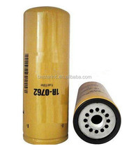 Truck oil filter 1R-0762 used engine oil