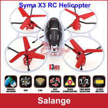 SYMA X3 mini remote control helicopter 2.4G 4CH rc quadrocopter drone UFO rc toys for gift