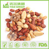 Mixed Nuts Snacks / Walnut / Almond / Cashew / Peanuts / Hazelnut