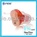 medical production linechina shop/hearing aids cic medical apparatus S-11A