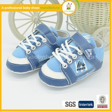 2015 fashion cute wholesale china made leather casual kid baby sport shoes