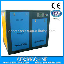 55kw 10 bar oil lubricated electric air compressor in China