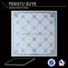 600*600*7 cm radiant artistic pvc ceiling designs , high quality pvc ceiling panel china supplier