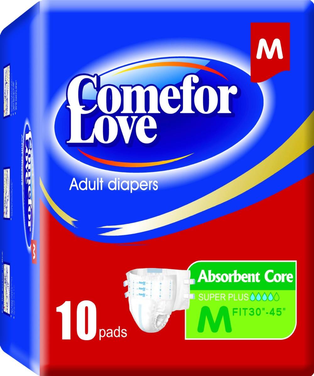 Adult Diaper Certificate