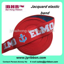 elasticity jacquard nylon strap webbing