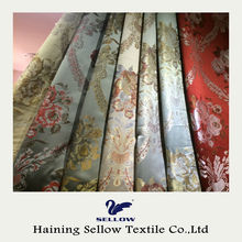 Polyester textile jacquard fabric curtain