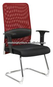 Acanalado eames silla de oficina estilo/reunión de malla silla/buena malla silla visitante