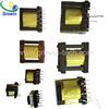 high frequency switching 220v 12v 18v 24v 48v transformer for UPS power supply