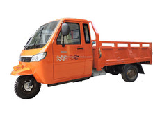 250cc China Cabin Cargo Tricycle