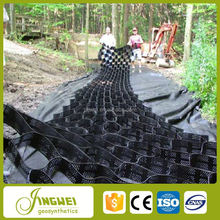 Black Hdpe Geocell For Road Construction