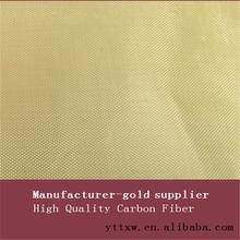 400D kevlar ballistic fabric for sale
