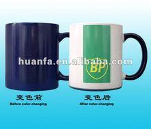 Heatsensitive colour changing ceramic mugs coffee mug for present