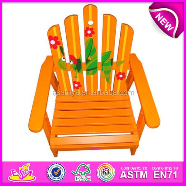 아름다운 나무 흔들 의자 어린이 장난감, 나무 아이 흔들 의자 ...