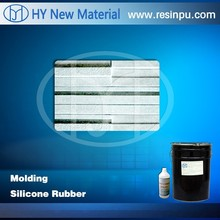 Best Price RTV-2 Condensation Liquid silicone for concrete, gypsum mold