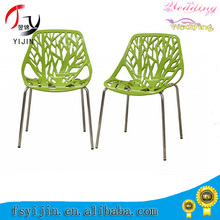 Modern design wedding plastic ergonomic leisure chairs hot selling