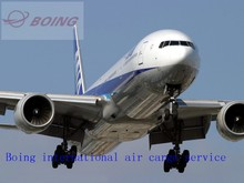 International air freight from China to Chicago Midway Airport-------Bunny.