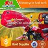 2015 new hot sale high capacity three wheel motorcycles oil tank