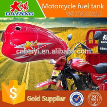 2015 new hot sale high capacity three wheel motorcycles oil tank