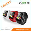 2015 hot mobile phone connected products smart watch